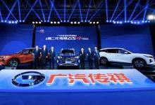 传祺梦,中国车,自主品牌正当红