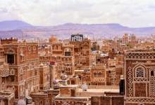 也门断网,因海底光缆被损坏
