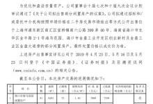 海马汽车2019年业绩预告:成功扭亏为盈