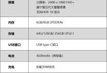 1999元啥都有了!Redmi K30 5G全面评测小米双模5G第一作
