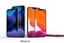 """iPhone 12性能加码,有望成为""""年度最强机""""!"""