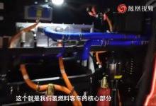 陕西首台氢燃料客车在咸阳问世