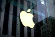 官宣:2020年贵州建成华为数据中心、苹果iCloud贵安数据中心等