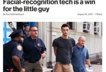 """不知情抓取、数据量超FBI?这家AI公司的人脸识别软件正在美国被警察""""光明正大""""使用"""
