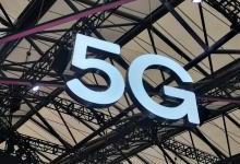 德方官员表示不想阻止华为参与本国5G建设