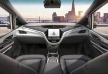 通用首款无人驾驶汽车没有踏板和方向盘