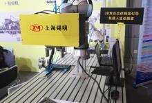 埃姆維王振宇:打造專業機器視覺測試平臺,推動工廠智能化運營