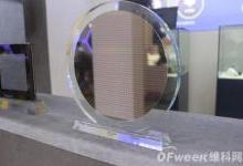 中芯国际N+1工艺芯片流片成功
