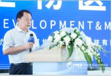 """海博会""""海洋生物医药与功能制品产研对接会""""在深圳大鹏新区举行"""