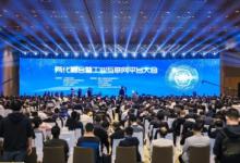 华云数据参加工业互联网平台大会 用云计算驱动制造业模式革新