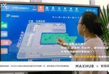 """数字转型便民惠企 广州某开发区智慧政务办事大厅获百姓""""点赞"""""""