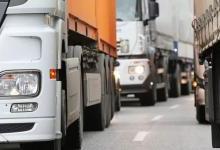 复合材料显着降低运输业不必要的燃料消耗!