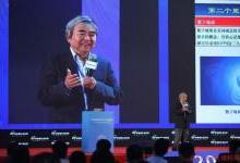 中国工程院院士谭建荣:离开了实体经济,数字经济将成为空中楼阁