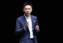 华为智能汽车解决方案品牌全新首发