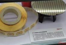 RFID芯片第三次爆发,中国将引领?