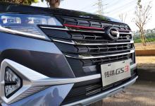 试驾传祺入门级的SUV传祺GS3 POWER