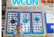 维峰电子:专研高端工业连接器
