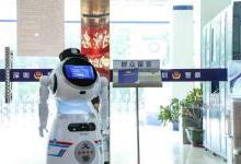深圳防疫有高招,AI机器人来帮忙