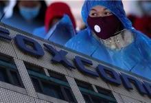 富士康计划2月底前恢复中国大陆50%的生产