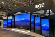 京东方LCD电视面板出货面积首获全球第一
