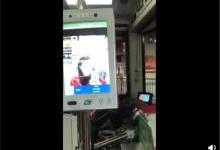 全国首个公交人脸识别测温仪试运行,最快 1 秒测温