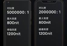 雷军科普小米10屏幕