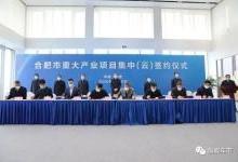 连线秦力洪:蔚来不撤离上海,不排斥其他融资