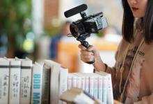 拍Vlog用索尼摄像机AX60再合适不过了