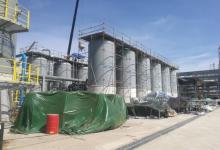 霍尼韋爾制氫技術再次入圍中國大型石化項目