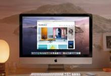 苹果iMac可将显示器投影扩展到附近墙壁上