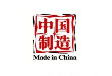 中國的口罩生產能力短時間內增加四倍多