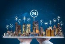 5G技术在智慧城市中应用的五点建议
