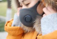 小米新增口罩專利授權 能夠有效提升氣密性