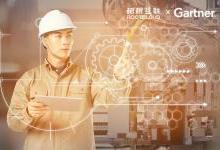 """""""新基建""""時代工業互聯網如何推動制造業轉型?"""