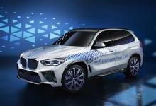寶馬氫燃料汽車i Hydrogen NEXT動力信息:加12斤氫氣 爆發出370馬力