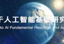 多省市陸續發布創新產品名錄 深蘭科技榜上有名