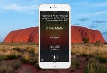 """蘋果""""吃掉""""AI初創公司Voysis:讓Siri更能聽懂人話!"""