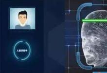 AI芯天下丨深度丨生物识别推动了芯片产业的发展