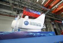 明陽智能擴大海上風電戰局