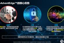 赛普拉斯IoT-AdvantEdge解决IoT开发难题