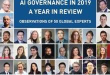 """印奇談AI治理:人工智能企業要""""躬身入局"""""""