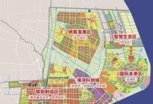 上海發布《上海市推進新型基礎設施建設行動方案(2020—2022年)》