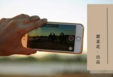 AI加持、打通爱奇艺好看视频,百度短视频战略升级