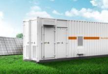 中国最大百万瓦时级别太阳能+储能项目系统!