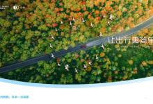 三亚首个换电站落地,轻享出行助力新能源网约车推广