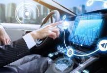 2030年的汽车能否实现真正的自动驾驶?