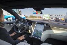 买辆特斯拉能赚钱:无人驾驶出租车+电网储能服务!