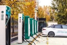 """车补""""转向""""桩补"""" 万亿充电桩市场如何发力"""