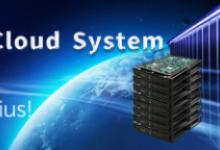 动态丨打破传统,S2C发布全球首款FPGA验证仿真云系统