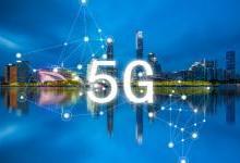 德勤研究:企业正在用5G和Wi-Fi 6构建未来